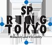 SP RING TOKYO