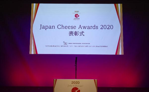 Japan Cheese Awards 2020